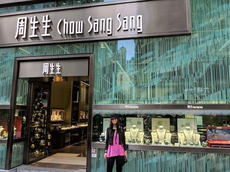 Outside Chow Sang Sang in Hong Kong