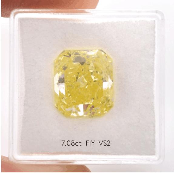 7carat yellow diamond